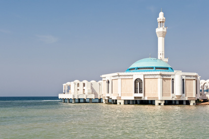The Sea Mosque